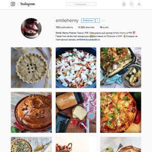 Page Instagram animée par Raphaëlle Rédactrice, Brand Content Manager à Paris.